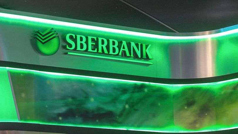 Сбербанк возобновляет кредитование на покупку гаражей