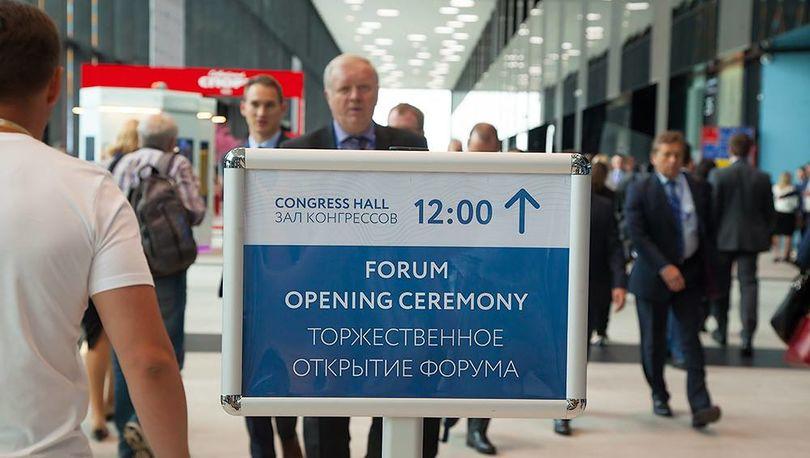 Начал работу ХХ Петербургский международный экономический форум