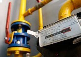 «ТГК-1» направило предупреждение об ограничении теплоснабжения более 30 абонентам