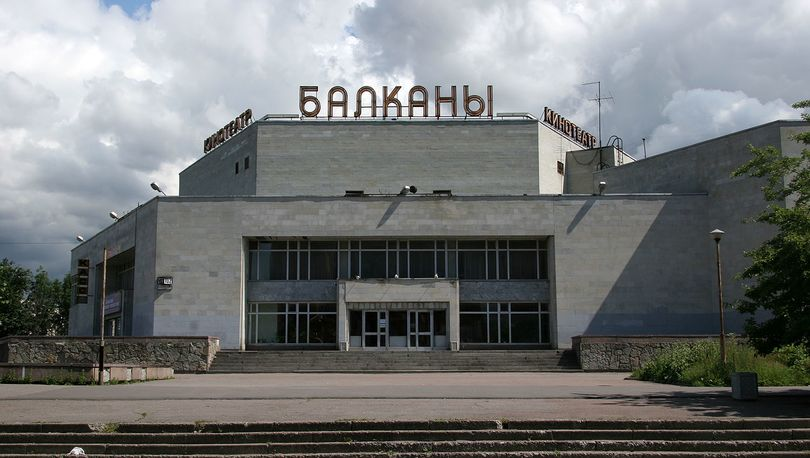 На месте кинотеатра «Балканы» в Купчино появится жилая высотка