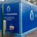 Модульная водоочистительная станция появилась в Рябово