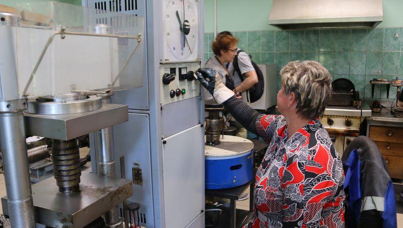 Лаборатория Центра комплексного благоустройства