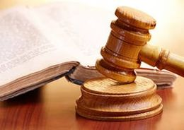 В арбитраж подан иск о банкротстве «Плаза Лотус Груп»