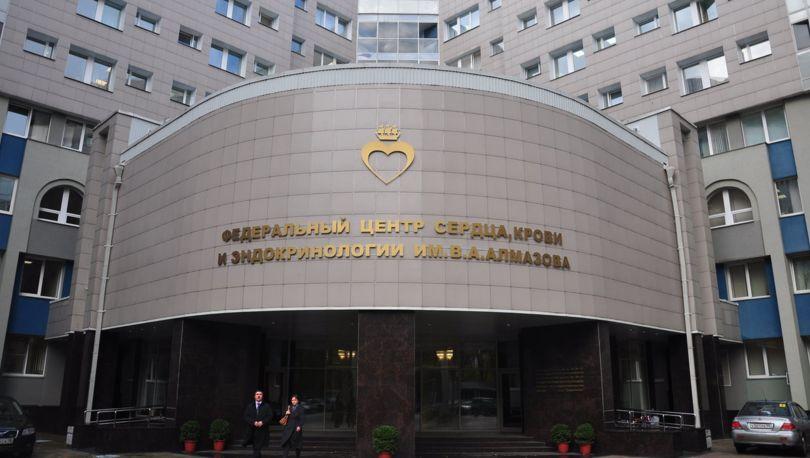 Центр Алмазова