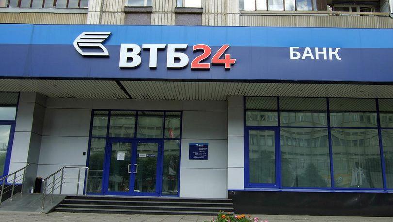 Группа ВТБ запускает ипотечную акцию «Больше метров – меньше ставка»