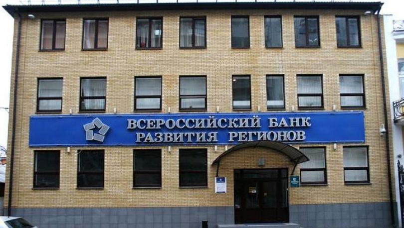«Всероссийский банк развития регионов» допущен к работе с деньгами СРО