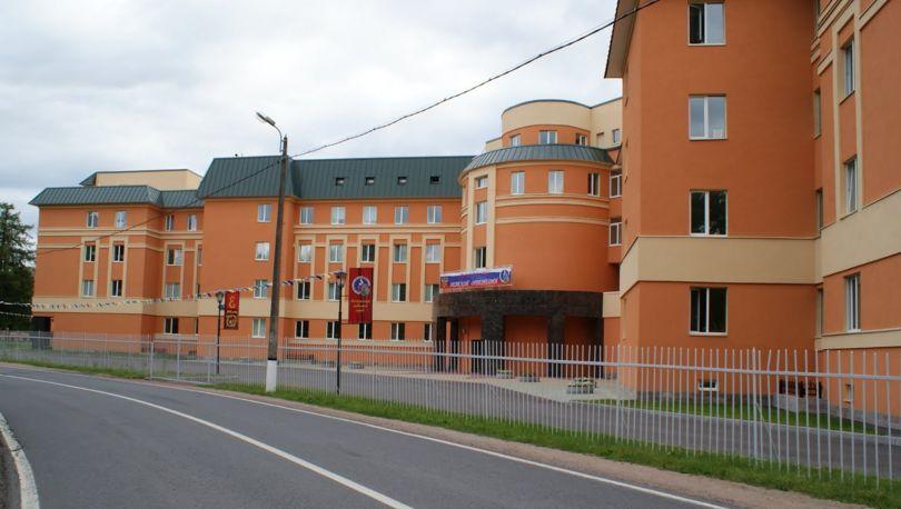 Институт имени Турнера