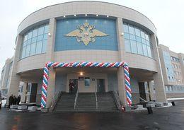 В Петродворце построен новый комплекс районного отделения полиции