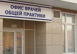 Петербург выкупит под соцобъекты помещения в Приморском районе