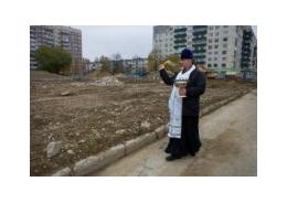 Площадку ЖК «Мейн Хаус» освятили