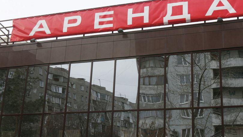 В России могут запретить арендные ставки в иностранной валюте