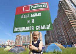 Албин: деньги на достройку объектов ГК «Город» можно попросить у депутатов