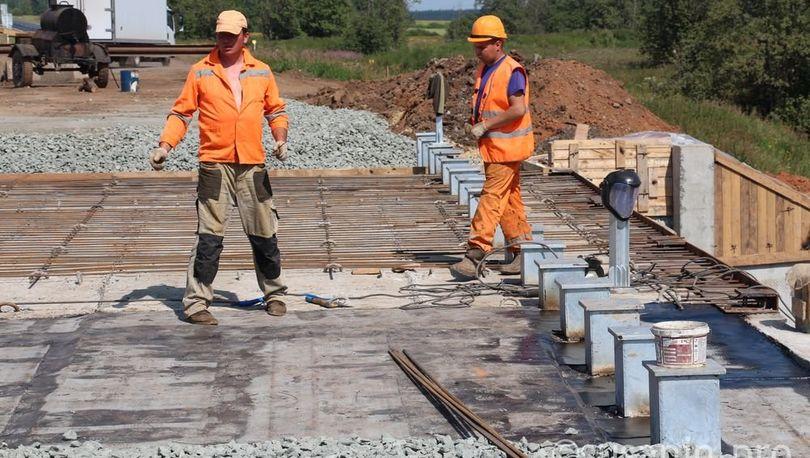 В ремонт трассы «Холмогоры» вложат более полумиллиарда рублей