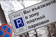 Госдума в первом чтении одобрила  законопроект