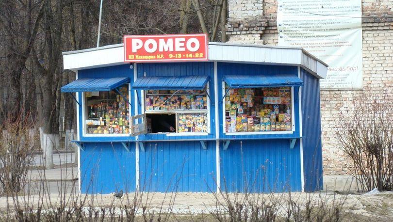 В Ленобласти создают схемы размещения некапитальных торговых объектов