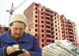 Минстрой выступил против обратной ипотеки
