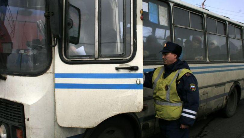 нелегальные автобусы