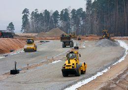 Объем строительства новых дорог резко сократился