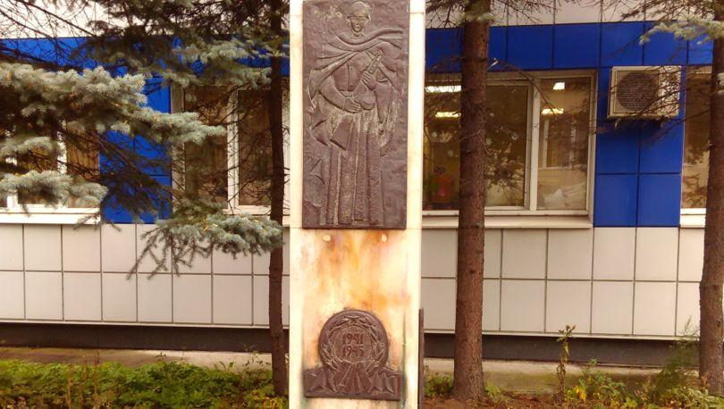 памятник Героям завода «Трубосталь»
