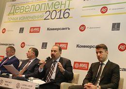 Мень: Требования к уставному капиталу застройщиков будут зависеть от  площади застройки