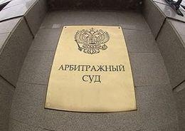 PERI не смог в апелляционном суде увеличить неустойку по тяжбе со «Спецстроем»