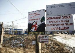 На полигоне в Красном Бору могут построить электростанцию