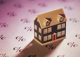 Минфин РФ предложит свои способы по снижению ипотечных ставок