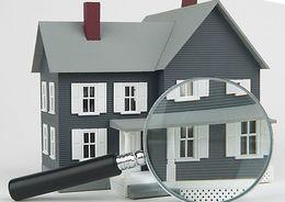 ГД приостановила рыночную переоценку недвижимости