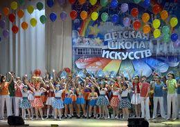 Назван победитель конкурса на достройку школы искусств в Ломоносове