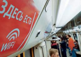 Пассажиры петербургского метро могут остаться без Wi-Fi