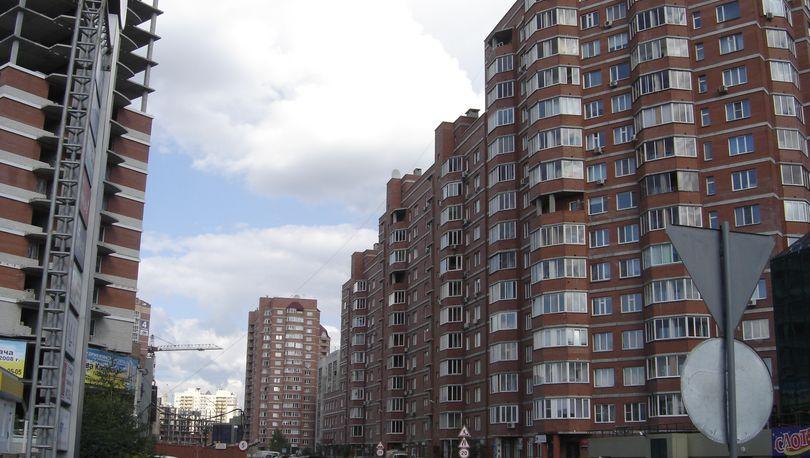 За новые квартиры город заплатит 1,2 млрд рублей