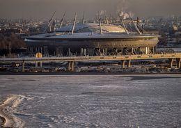 Город зарегистрировал право собственности на футбольный стадион