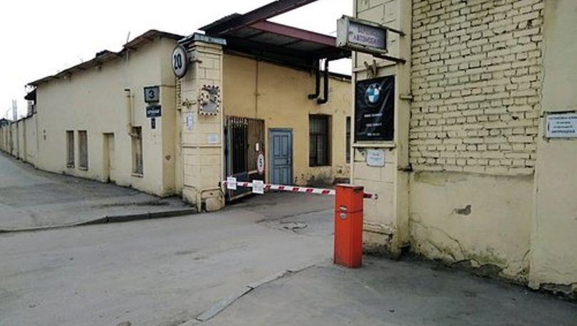 Партизанская