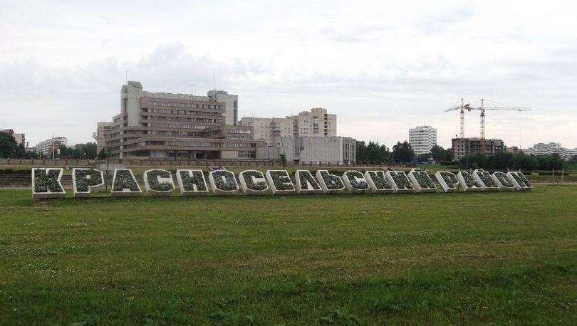 Эксперт: Жителям Красносельского района можно посочувствовать