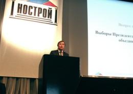Андрей Молчанов считает приоритетной задачей борьбу с торговлей допусками СРО