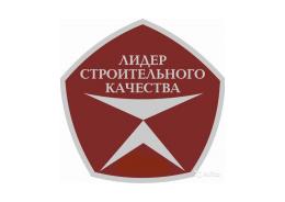 В Петербурге наградят победителей конкурса «Лидер строительного качества»