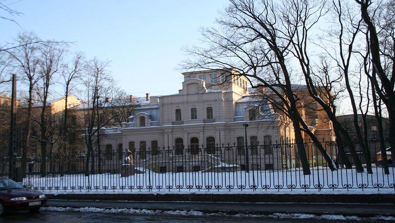 Университет им. П.Ф. Лесгафта