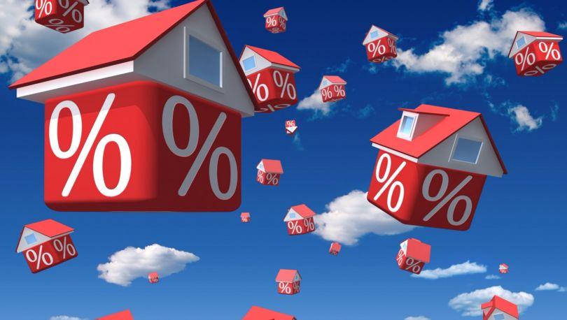 ипотечные ставки