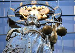 Верховный суд 310119