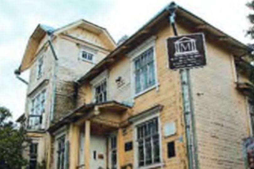 Дом Калязина