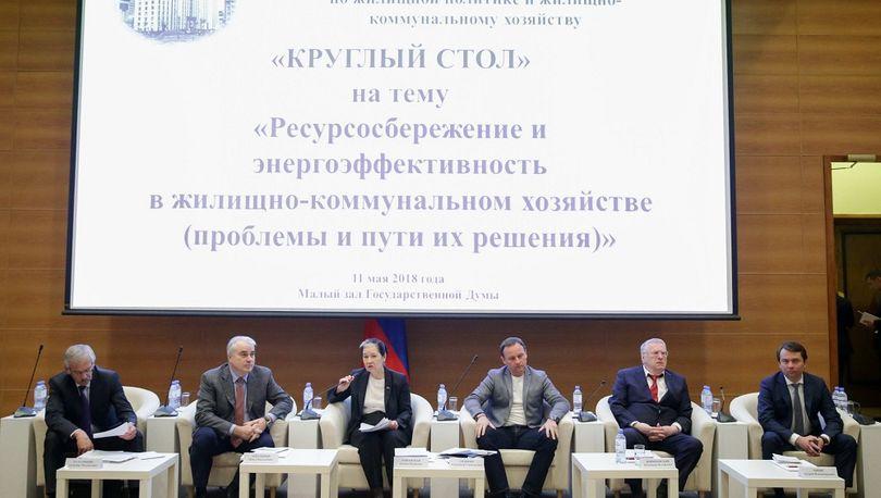 Галина Хованская, Павел Завальный, Александр Сидякин