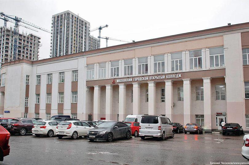 Здание Московского городского открытого колледжа
