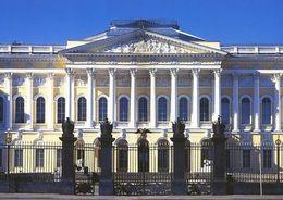 Вопрос о реконструкции Михайловского дворца решится к апрелю