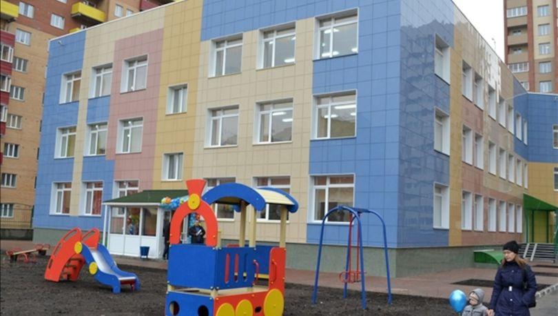 Российские власти поддержат застройщиков жилья, возводящих соцобъекты