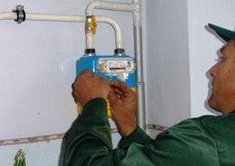 Госдума продлила на три года срок установки счетчиков газа