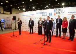В Петербурге открылась международная выставка
