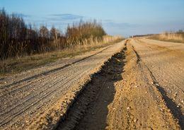Комитет по строительству взыскал деньги с банка за недостроенную дорогу
