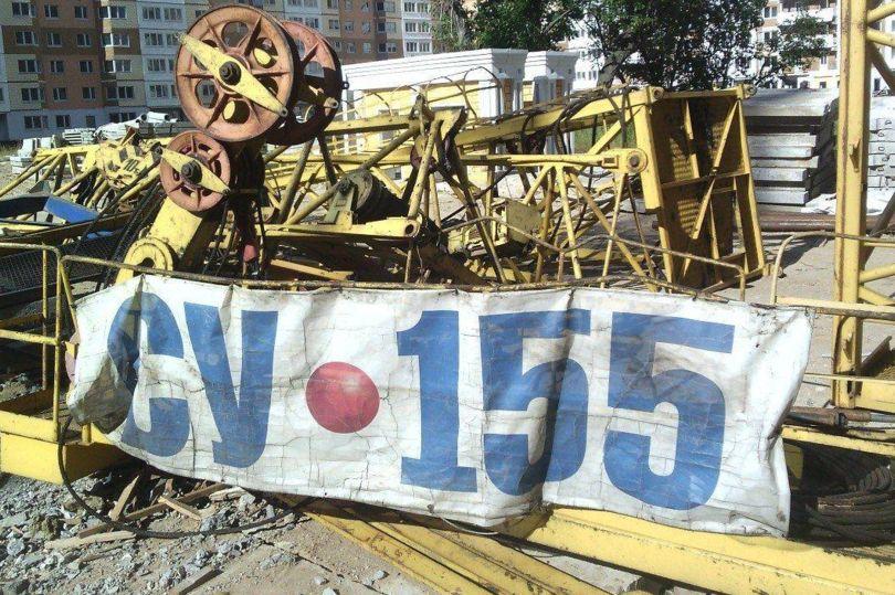 «СУ-155»