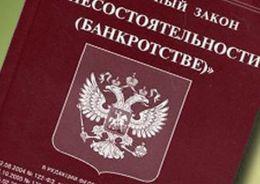 «Балтинвестбанк» банкротит «Евроавтодор»
