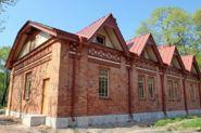 Здание служб при дворце Ольги Гогенфельзен